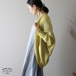 tamaki niime(タマキ ニイメ) 玉木新雌 CA knit レインボー サイズ2 06 / カニット コットン100% 【送料無料】