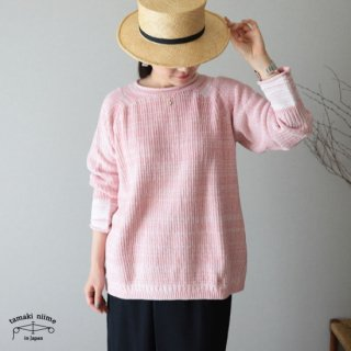 tamaki niime(タマキ ニイメ) 玉木新雌 PO knit グゥドゥ サイズ2 08 / ポニット  コットン100% 【送料無料】