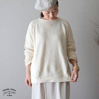 tamaki niime(タマキ ニイメ) 玉木新雌 PO knit グゥドゥ サイズ2 12 / ポニット  コットン100% 【送料無料】