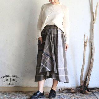 tamaki niime(タマキ ニイメ) 玉木新雌 only one chotan skirt CTN12 オンリーワン チョタンスカート コットン100% 【送料無料】