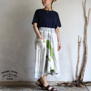 tamaki niime(タマキ ニイメ) 玉木新雌 only one chotan skirt CTN16 cotton100% オンリーワン チョタンスカート コットン100%