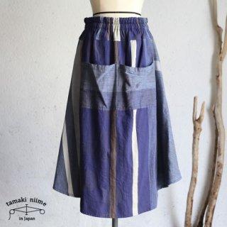 tamaki niime(タマキ ニイメ) 玉木新雌 only one chotan skirt CTN22 cotton100% オンリーワン チョタンスカート コットン100%