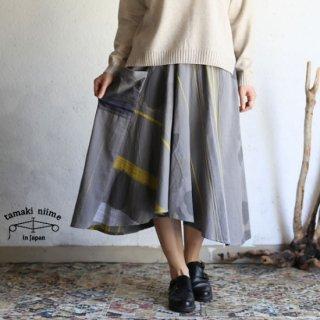 tamaki niime(タマキ ニイメ) 玉木新雌 only one chotan skirt CTN23 cotton100% オンリーワン チョタンスカート コットン100%