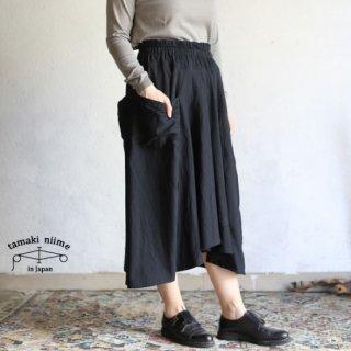 tamaki niime(タマキ ニイメ) 玉木新雌 basic wear chotan skirt black ベーシックウェア チョタンスカート ブラック コットン100%