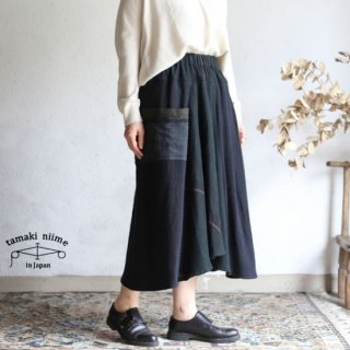 tamaki niime(タマキ ニイメ) 玉木新雌 only one chotan skirt wool CTN_W06 オンリーワン チョタンスカート ウール70% コットン30% 【送料無料】