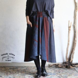tamaki niime(タマキ ニイメ) 玉木新雌 only one chotan skirt wool CTN_W12 wool70% cotton30% チョタンスカート ウール