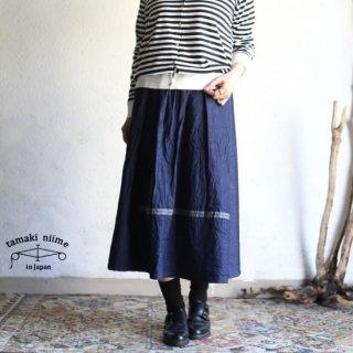 tamaki niime(タマキ ニイメ) 玉木新雌 きぶんシリーズ powan skirt short 1月 cotton 100% ポワンスカート ライトインディゴカラー【送料無料】