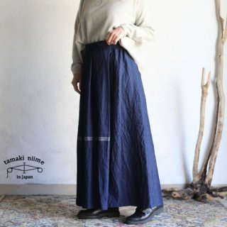tamaki niime(タマキ ニイメ) 玉木新雌 きぶんシリーズ powan skirt long 1月 cotton 100% ポワンスカート ライトインディゴカラー【送料無料】