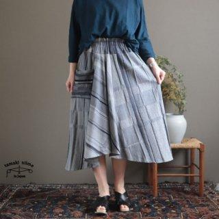 tamaki niime(タマキ ニイメ) 玉木新雌 only one chotan skirt CTN28 cotton100% オンリーワン チョタンスカート コットン100%