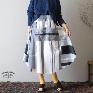 tamaki niime(タマキ ニイメ) 玉木新雌 only one chotan skirt CTN29 cotton100% オンリーワン チョタンスカート コットン100%
