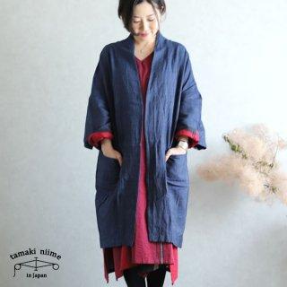 tamaki niime(タマキ ニイメ) 玉木新雌  きぶんシリーズ denim coat long 2月 デニーコ ロング ライトインディゴ コットン100% 【送料無料】