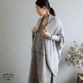 tamaki niime(タマキ ニイメ) 玉木新雌  きぶんシリーズ CA knit あさ(麻) グレージュ 6月 リネン95% コットン5%【送料無料】