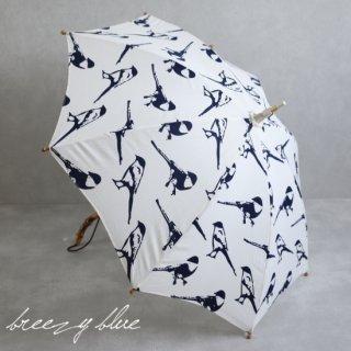 breezy blue ブリージーブルー 晴雨兼用 日傘  UV加工 注染 長傘 オナガ