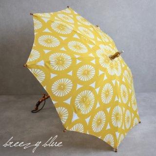 breezy blue ブリージーブルー 晴雨兼用 日傘  UV加工 注染 長傘 イエローレモン