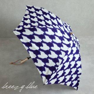 breezy blue ブリージーブルー 晴雨兼用日傘 防水 UV加工 手捺染 折りたたみ日傘 チドリ ブルー
