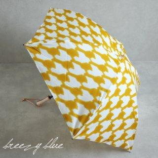 breezy blue ブリージーブルー 晴雨兼用日傘 防水 UV加工 手捺染 折りたたみ日傘 チドリ レモン