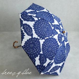 breezy blue ブリージーブルー 晴雨兼用 UV加工 注染 折りたたみ日傘 アザミ ブルー