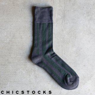 【2点までゆうパケット可】CHICSTOCKS シックストックス CH-003 <RANDOM STRIPE> Dark Gray×Dark Green / ソックス 靴下