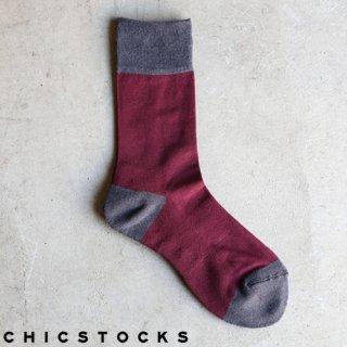 【2点までゆうパケット可】CHICSTOCKS シックストックス CH-001 <TWO TONE> Bordeaux×Dark Gray / ソックス 靴下
