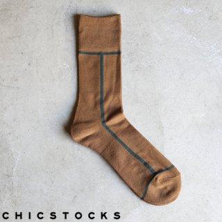 【2点までゆうパケット可】CHICSTOCKS シックストックス CH-002 <LINE> Khaki Brown×Dark Green / ソックス 靴下