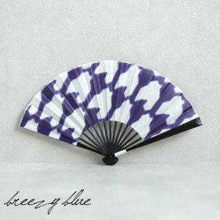 breezy blue ブリージーブルー 手捺染 扇子 チドリブルー