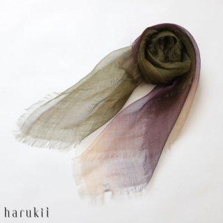 【ゆうパケット可】harukii ハルキ ぼかし染ラミー薄羽(うすば)ストール Mini 松風(まつかぜ)