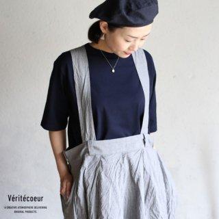 Veritecoeur(ヴェリテクール)【2019ss新作】コンパクト天竺クルーネックTEE NAVY / ST-060