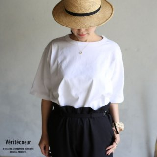Veritecoeur(ヴェリテクール)【2019ss新作】コンパクト天竺クルーネックTEE WHITE / ST-060