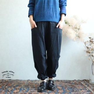 【再入荷】tamaki niime(タマキ ニイメ) 玉木新雌 きぶんシリーズ 9月 nica pants HOSO black cotton 100%  厚地ベーシック ニカパンツ ホソ