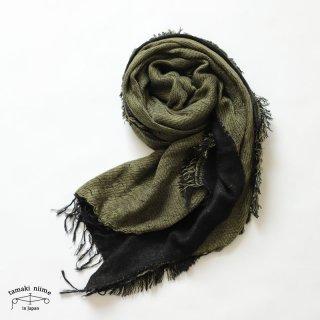 tamaki niime(タマキ ニイメ) 玉木新雌 きぶんシリーズ 9月 リバーシブル mocotton shawl middle cotton 100% / 無撚糸コットンショール ミドル