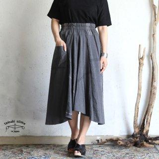 tamaki niime(タマキ ニイメ) 玉木新雌  basic wear chotan skirt gray cotton 100% / チョタンスカート グレー コットン100%