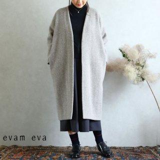 evam eva(エヴァム エヴァ)【2019aw新作】 ウールツイードローブコート モカ / wool tweed robe coat mocha  E193T099