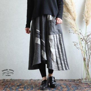 tamaki niime タマキ ニイメ 玉木新雌 only one chotan skirt wool CTN_W14 wool70% cotton30% チョタンスカート ウール