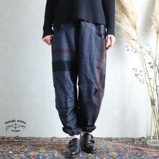 tamaki niime(タマキ ニイメ) 玉木新雌 only one nica pants HOSO wool 70% cotton 30% NPTH_W05 オンリーワン ニカパンツ ホソ ウール