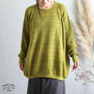 tamaki niime(タマキ ニイメ) 玉木新雌 only one PO knit もた サイズ2 poknit_mt02_2  ポニット ウール90% コットン10%