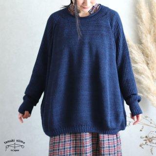 tamaki niime(タマキ ニイメ) 玉木新雌 only one PO knit もた サイズ2 poknit_mt02_1  ポニット ウール90% コットン10%