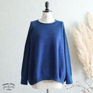 tamaki niime(タマキ ニイメ) 玉木新雌 only one PO knit もた サイズ1 poknit_mt01_4  ポニット ウール90% コットン10%