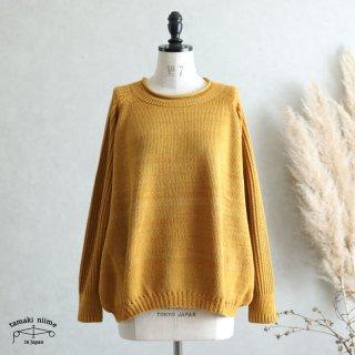 tamaki niime(タマキ ニイメ) 玉木新雌 only one PO knit もた サイズ1 poknit_mt01_2  ポニット ウール90% コットン10%