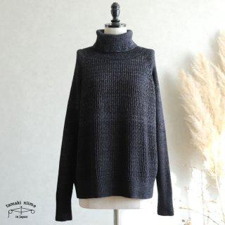 tamaki niime(タマキ ニイメ) 玉木新雌 only one WTO knit すう サイズ2 wtoknit_s02_3  ニット ウール90% コットン10%