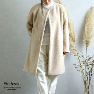 Veritecoeur(ヴェリテクール) リバーシブルボアコート CREAM クリーム / VC-1756