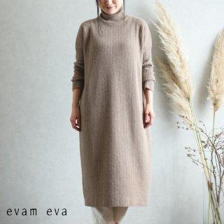 evam eva(エヴァム エヴァ)【2019aw新作】リブワンピース アンバー / rib one-piece amber E193K094