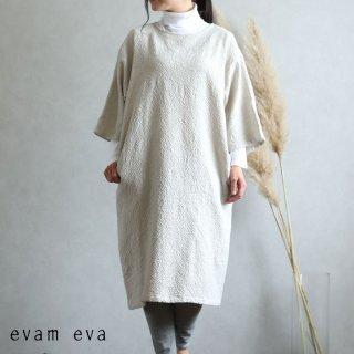 evam eva(エヴァム エヴァ) 【2019aw新作】 コットン ウール ワンピース アンティークホワイト / cotton wool one-piece E193T119