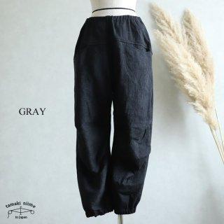 tamaki niime(タマキ ニイメ) 玉木新雌  きぶんシリーズ 11月 nica pants HOSO グレー wool70% cotton30% / ニカパンツ ホソ ウールベーシック
