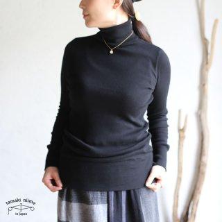 tamaki niime(タマキ ニイメ) 玉木新雌 タトル 01 ブラック系 フライス編み タートルネックカットソー コットン100%