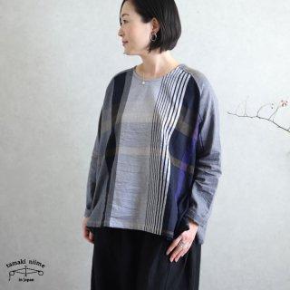 tamaki niime 玉木新雌 only one fuwa-T rag cotton 100% FTR_06 / オンリーワン フワT ラグ