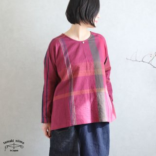 tamaki niime 玉木新雌 only one fuwa-T rag cotton 100% FTR_02 / オンリーワン フワT ラグ