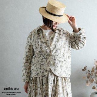 Veritecoeur(ヴェリテクール)【2020ss新作】フラワープリントジャケット / VC-2119