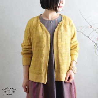 tamaki niime(タマキ ニイメ) 玉木新雌 only one CA knit ぽく poku_01 カニット コットン100%