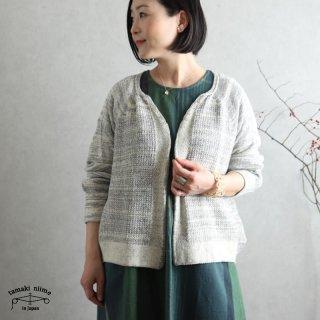 tamaki niime(タマキ ニイメ) 玉木新雌 only one CA knit ぽく poku_02 カニット コットン100%