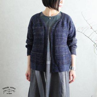 tamaki niime(タマキ ニイメ) 玉木新雌 only one CA knit ぽく poku_03 カニット コットン100%